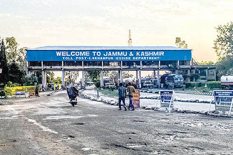 SRS seeks abolition of toll tax at Lakhanpur