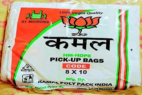 Environmentalists aghast at lifting ban on polythene carry bags