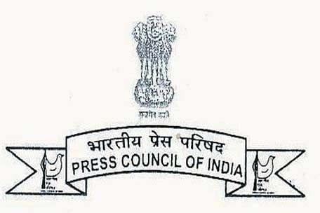 KAMRAN ARREST: PCI issues notice to NIA, chief secretary, DGP