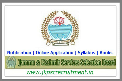 JKSSB schedules to hold various Skill Tests, CBTs during October