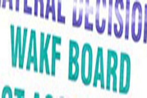 Wakf Board's only achievement is to pay its employees