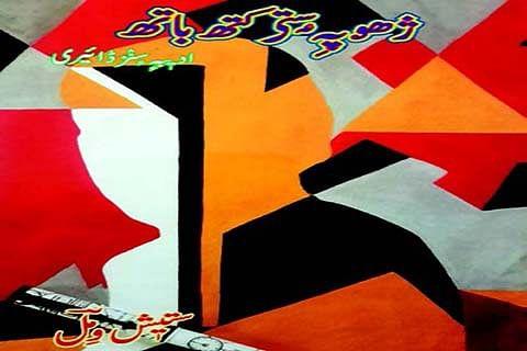 Guv releases Satish Vimal's literary diary in Kashmiri