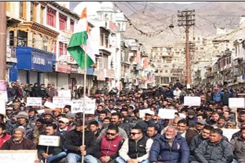 Protest against  LAHDC  in Leh