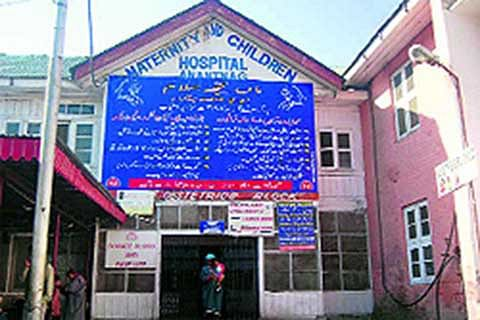 MCCH Anantnag shifting plan hits roadblock