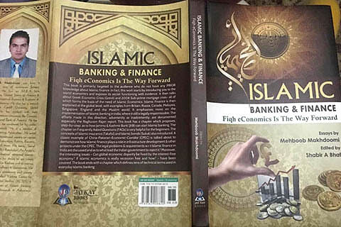 More FAQs on Islamic banking