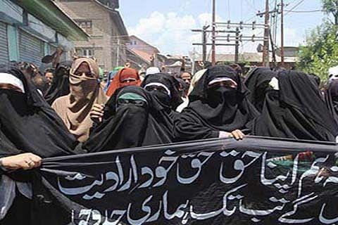 DeM denounces excesses in Hajin