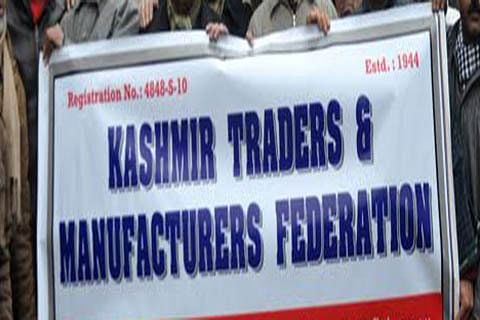 KTMF delegation calls on J&K Bank zonal head