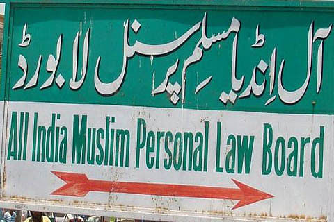 Consult us, women groups before finalising triple talaq law: AIMPLB to Govt