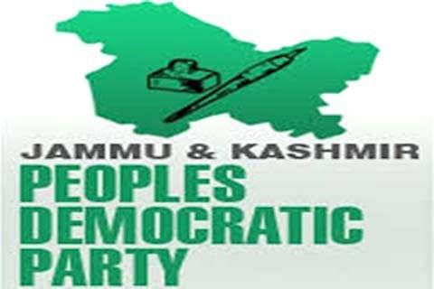 Preparation for Panchayat Polls: PDP nominates district presidents