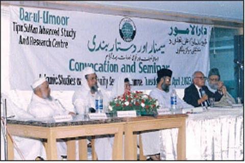 How Darul Umoor is turning madrassa graduates into change agents of society
