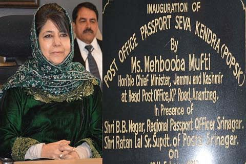 Mehbooba e-inaugurates Passport Seva Kendra for Anantnag