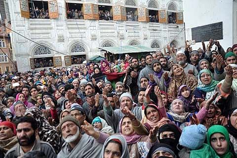 The othering of Kashmiri Muslims