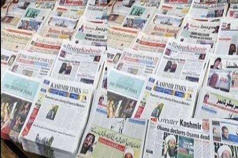 Newspapers to get GST reimbursement on govt ads