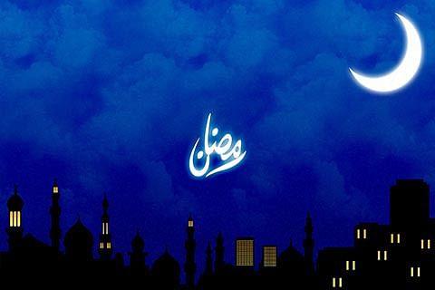 Moon sighted, Ramadhan to begin in Kashmir tomorrow