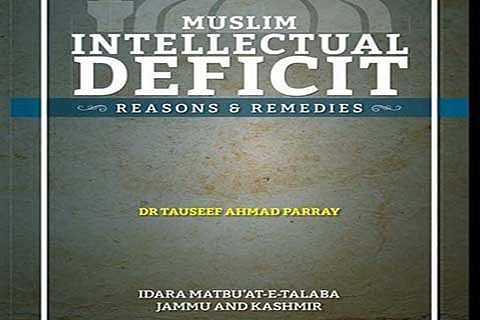 Muslim Intellectual Tradition