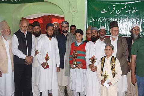 Hafta-e-Shahadat commences with Husn-e-Qirat, Quranic recitations