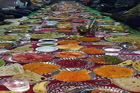 Ramadhan offer