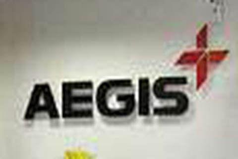 Aegis BPO to wind up Srinagar operations
