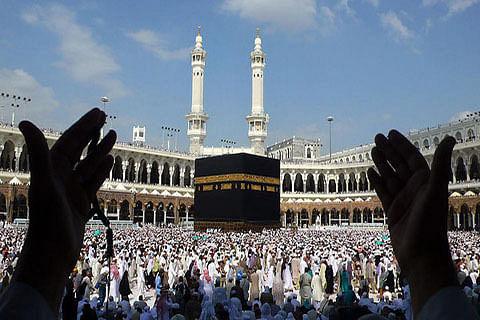 Attention Haj Pilgrims
