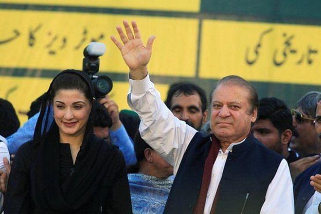 Pakistan SC rejects Sharif's plea for bail extension