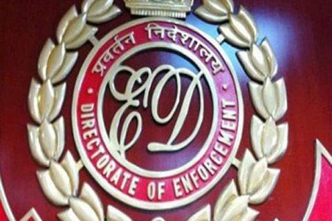 Mehbooba's mother appears before ED in Srinagar in money laundering case