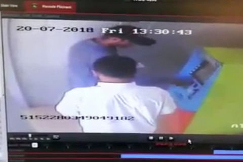 Police seeks help in identifying ATM robbery suspect in Bandipora