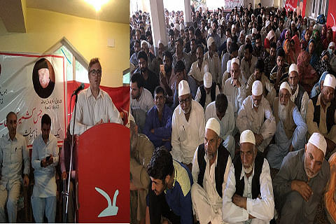 PDP and BJP continue to be in a tactical alliance: Omar Abdullah