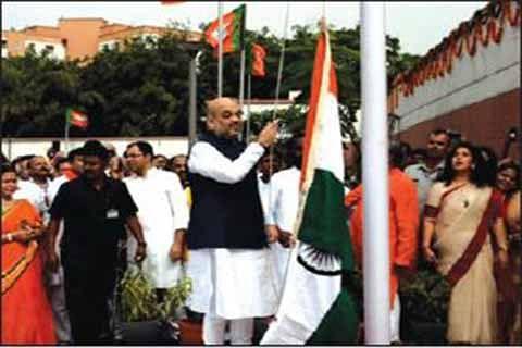 Tricolour falls at BJP office; Congress and Kejriwal take dig at Amit Shah