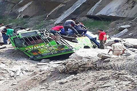 Seven pilgrims killed in landslide