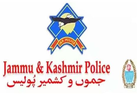 Jammu and Kashmir crime branch to probe supply of e-challan devices to traffic cops