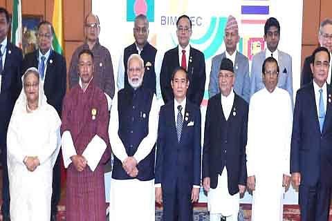 BIMSTEC: Kathmandu summit