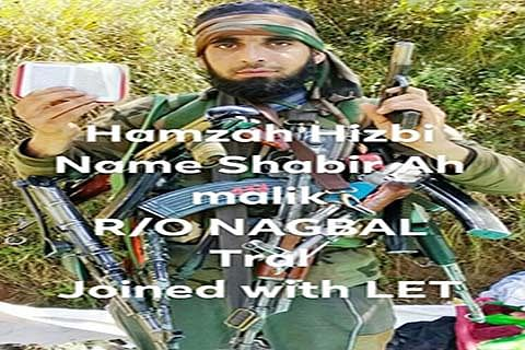 In a first, Tral youth joins Lashkar