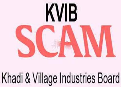 KVIB selection row: Enquiry team yet to submit report