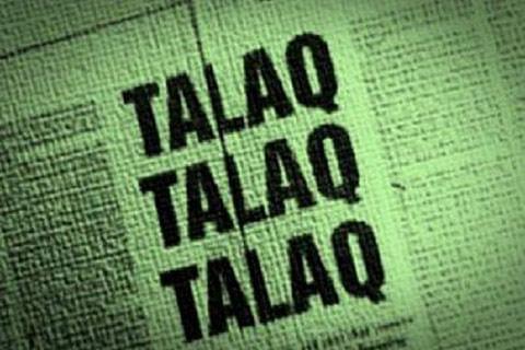Approval to Triple-Talaq ordinance anti-Muslim: HCBA