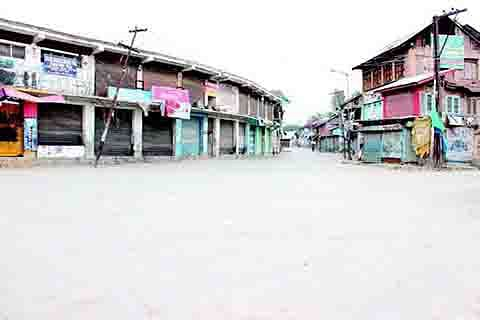 PSA on Shopowner: Tral shuts down in protest