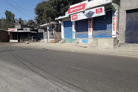 Shutdown against Army camp at Qaimoh enters 6th day