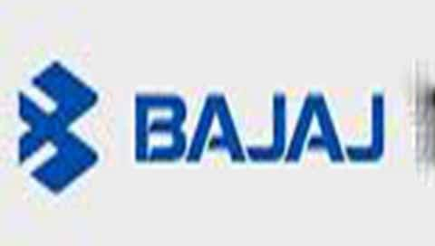 Bajaj announces new offer for motorcycle buyers
