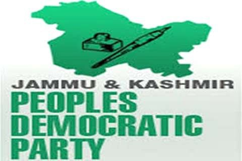 Now, crisis-hit PDP summons district heads for 'feedback'