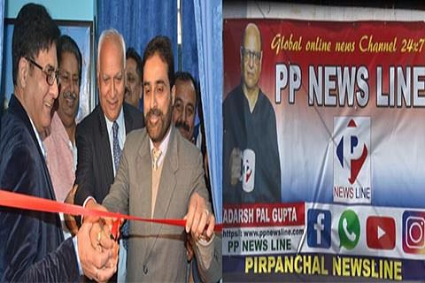 Director information launches web portal