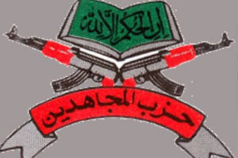 266 militants died in 345 encounters this year: Hizb