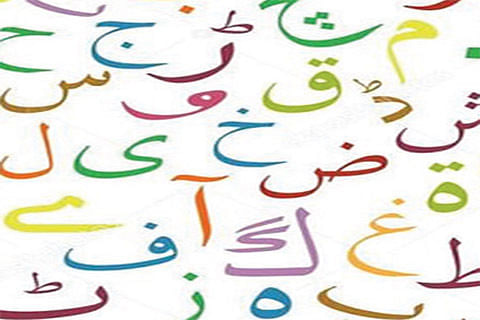 Urdu: What does the decline of language say