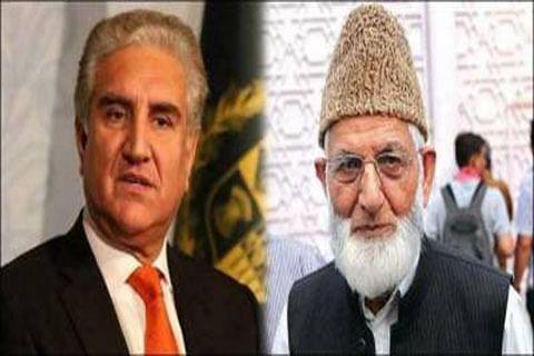 After Mirwaiz, Pak FM Qureshi rings up Geelani to discuss Kashmir issue