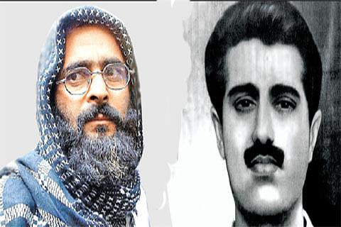 AIP organises seminar on Maqbool Bhat, Afzal Guru