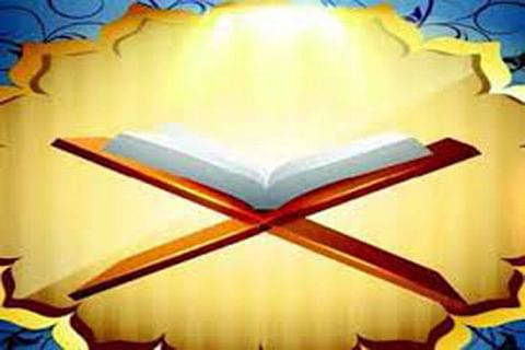 Friday Focus   Quran: a revelation of promise