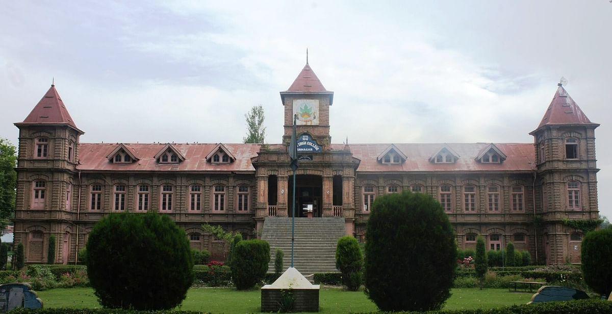 Cluster University Srinagar asks entrance test aspirants to upload academic merit by March 27