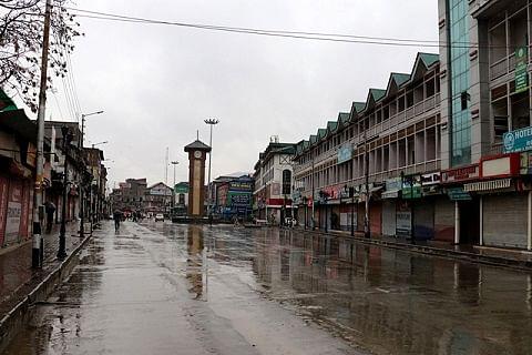 Kashmir shuts against custodial death of Awantipora teacher