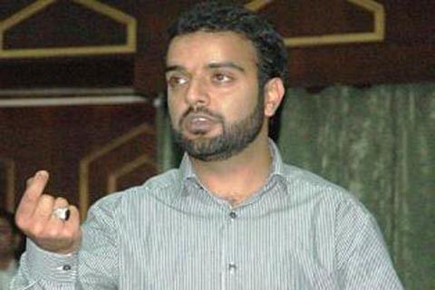NC demands FIR against guilty in Awantipora teacher's death