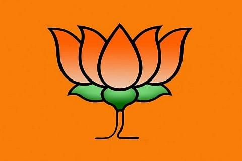 BJP organizes workers' meet