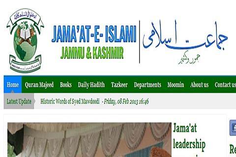 JeI ban: Tribunal to hold sittings in Srinagar on August 2, 3