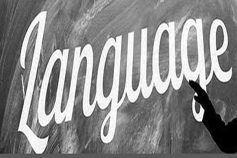On the Beginnings of Language